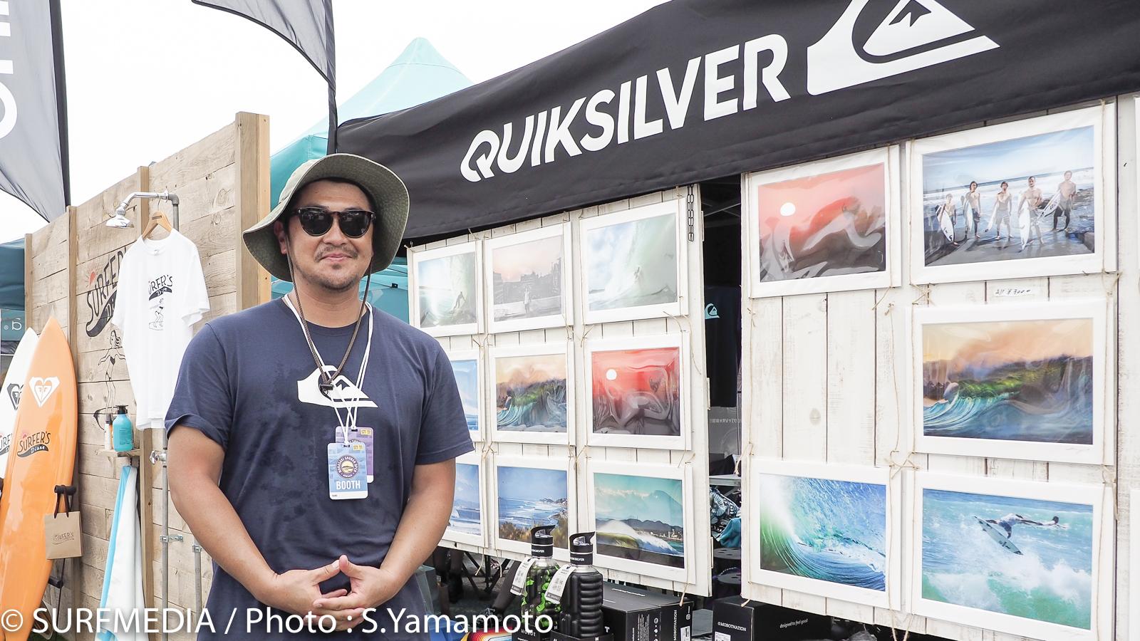 quiksilver kenyu-7170278
