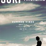 SURF MAGAZINE 第3号は「SUMMER VIBES 真夏のサーフィン」シーズン真っ只中のインドネシアの旅