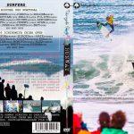 世界のサーフィン史に残るイベントをフィーチャーしたTabrigade最新作『RUNWAY』が8月17日発売