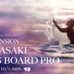 グランドチャンピオンが決定する、JPSAロング最終戦クリオマンション茅ヶ崎ロングボードプロは千倉で明日再開