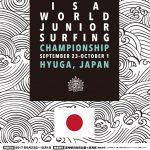 2017 VISSLA ISA 世界ジュニアサーフィン選手権が9/23(土)から、 宮崎県日向市お倉ヶ浜海岸で開催