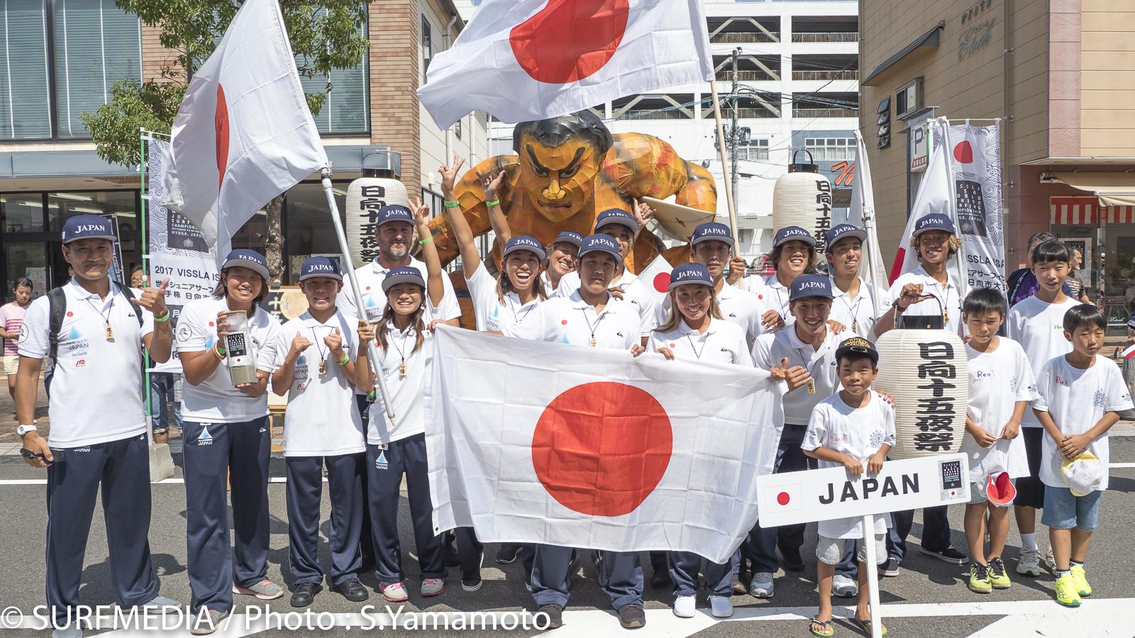 japan-9230331