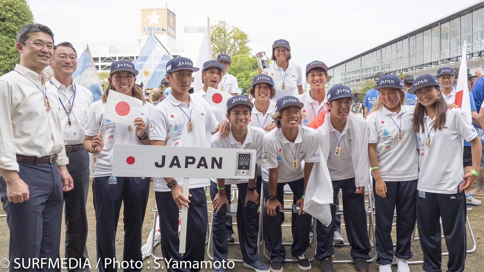 japan-9231066