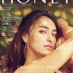 海が好きな女性のためのサーフ&ビーチライフマガジン「HONEY」最新号が発売。