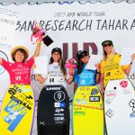 日本で15年振りに開催されたAPBワールドツアーでマイク・スチュワートと大原沙莉が優勝。
