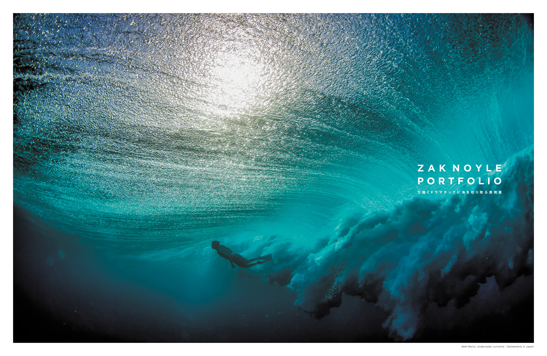 01-zaknoyle-01