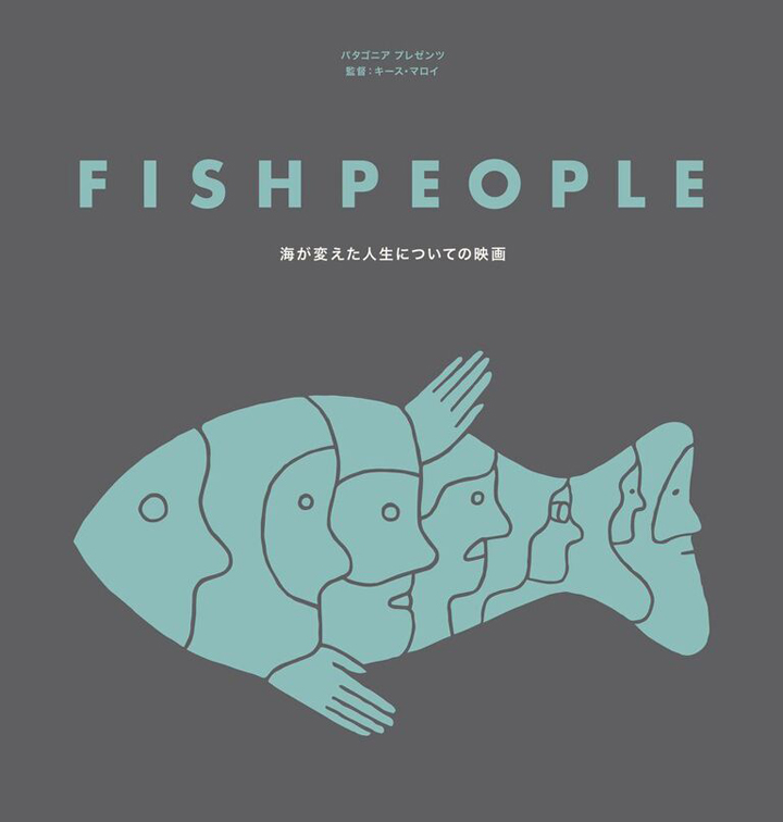 Fishpeople_3m