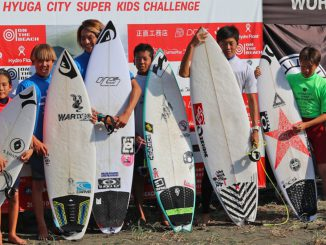 Hyuga City Team Challenge - Copyright: © WSL Japan / Asia