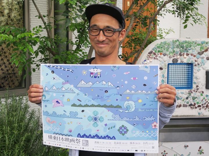 横乗日本映画祭を主催する劔持良輔ことモッさん。「横乗り映画を劇場の大スクリーンで観られる機会はなかなかありません。ぜひ足をお運びください」