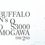 10月27日(金)から鴨川マルキポイントで開幕。QS3000「white buffalo women's pro THE2ND」