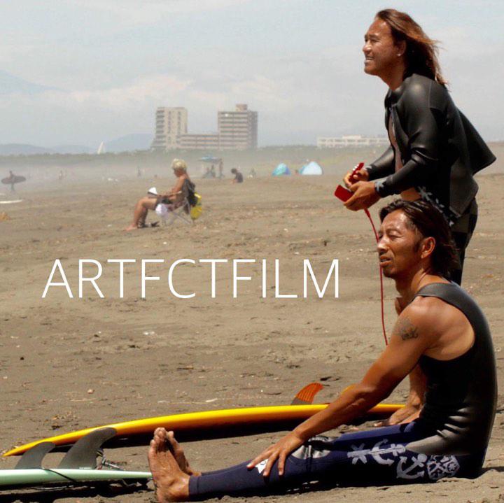 artfact
