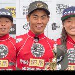 U18都筑百斗、中塩佳那、スーパーキッズは岩見天獅が優勝。WSLジャパン第7戦【伊勢志摩プロジュニア】