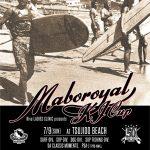 50周年を迎えた伝統のサーフィン大会「マーボーロイヤル・カップ」のドキュメンタリー映像が公開