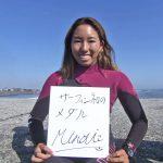 10月15日放送予定の週末の大型スポーツ情報番組TBSテレビ「S☆1」に川合美乃里が登場