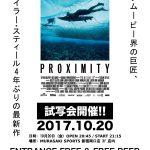 テイラー・スティール監督による待望の最新作『Proximity』の東京試写会が追加開催決定!