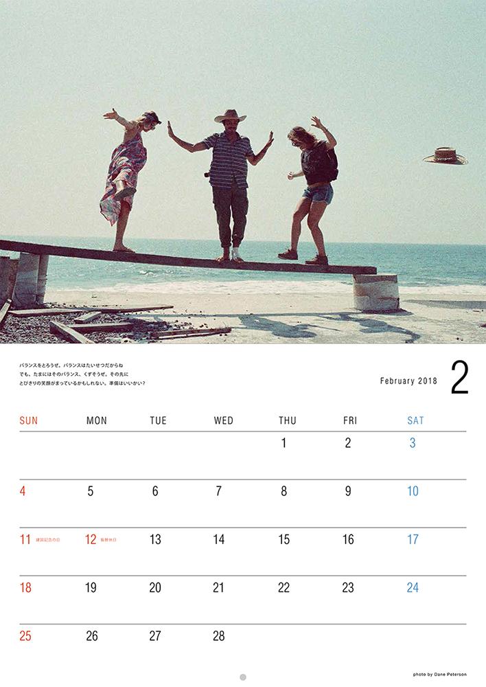 Blue68_calendar2