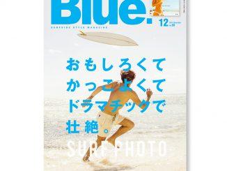 __Blue68_cover_SNS_1200pix