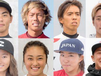 WJC-japan