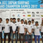 日本サーフィン連盟が2017年度の年間ポイント・ランキングを発表。各クラスの年間チャンピオンが決定。