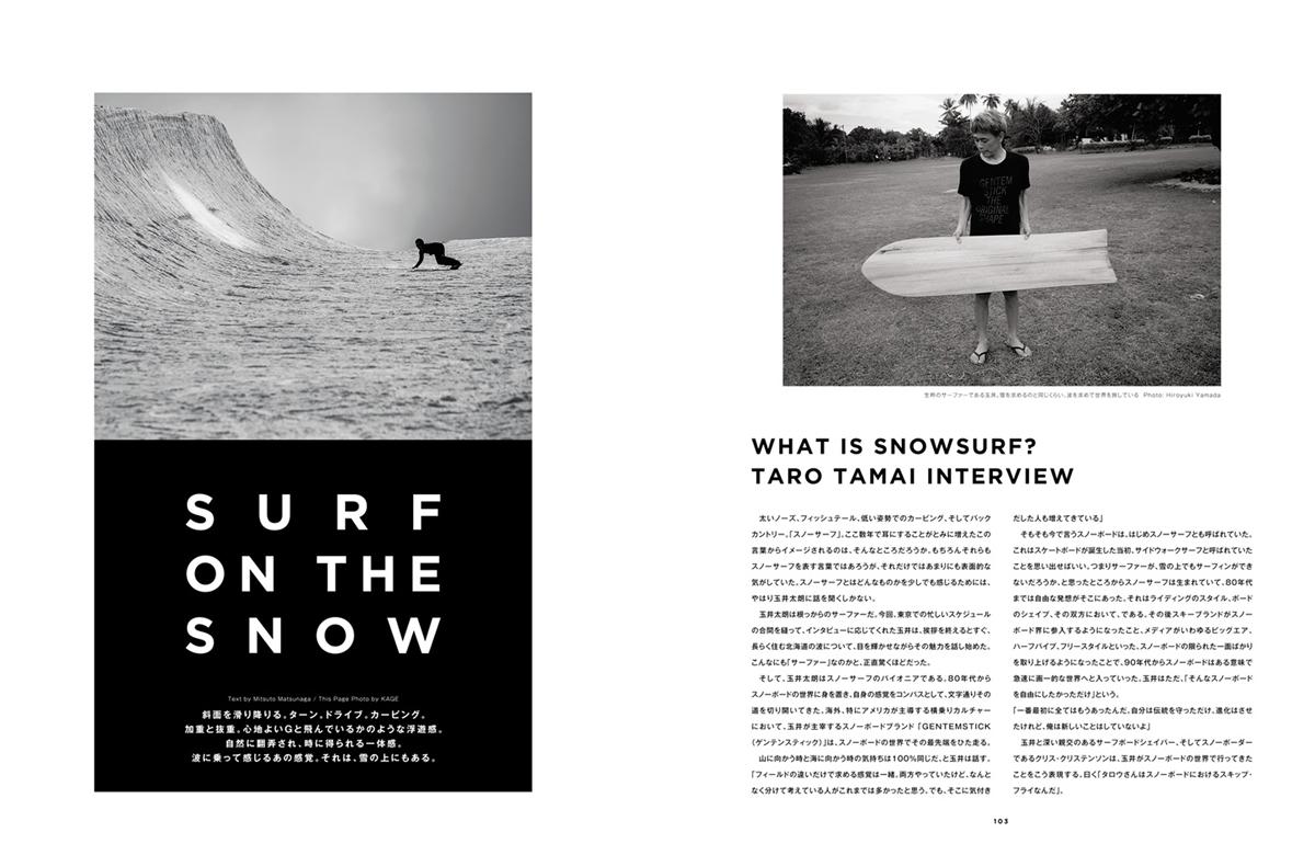 21-snowsurf-01