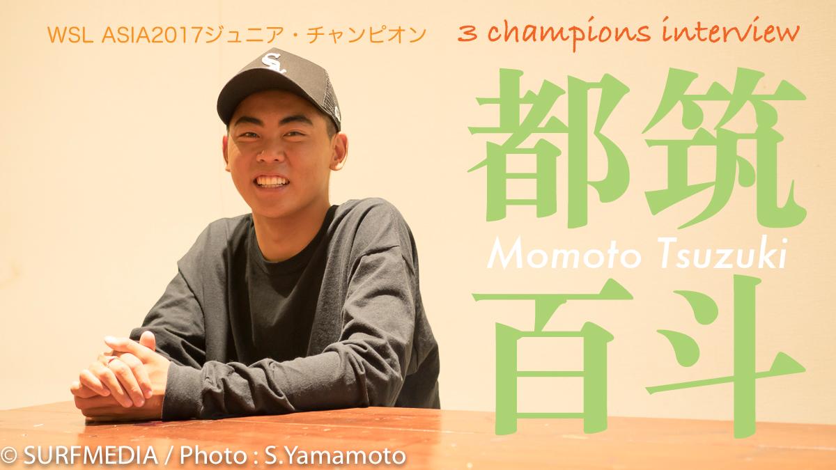 momoto-tsuzuki