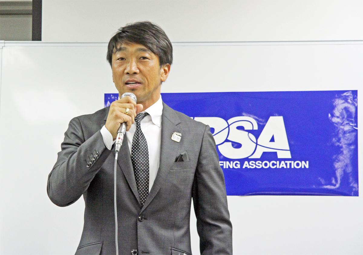 牛越峰統JPSA理事長