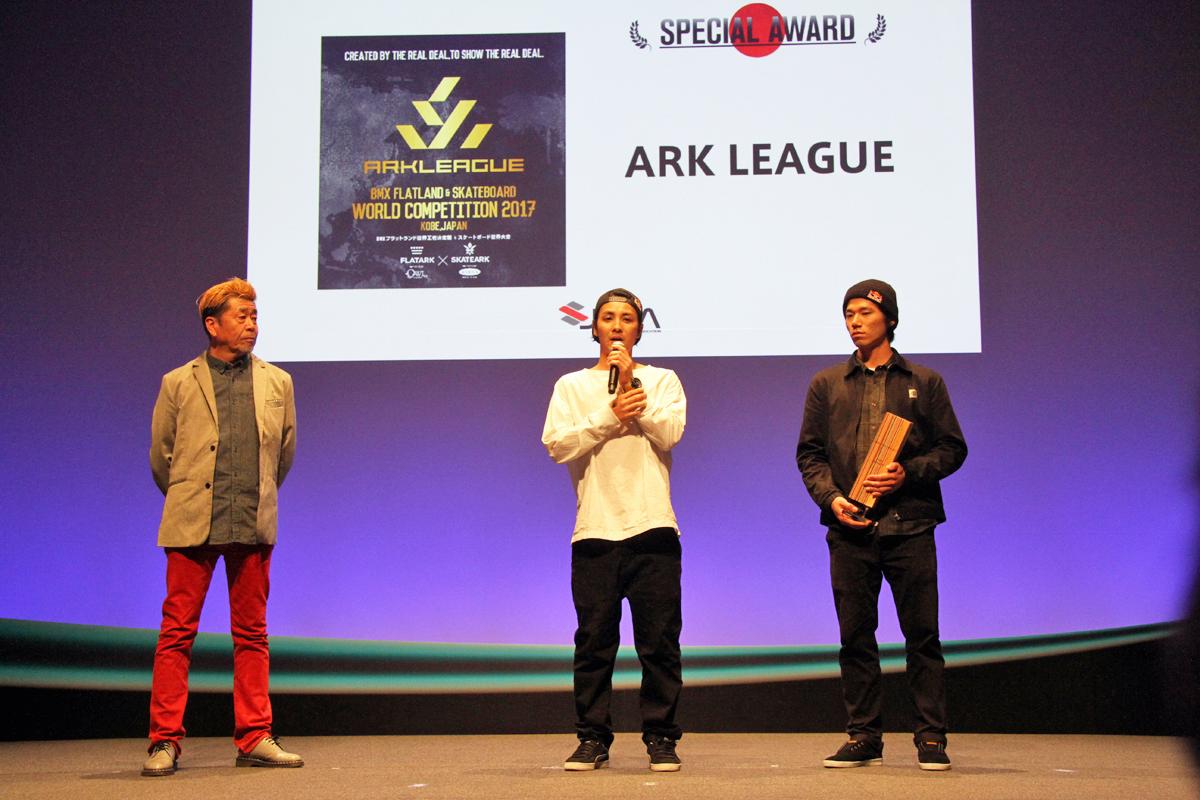 ARK-LEAGUE