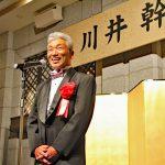 日本のサーフィンのパイオニアであるミッキーさんこと川井幹雄氏の古希をお祝いするパーティが開催された