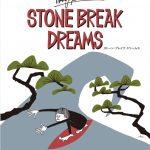 サーフレジェンド川井幹雄氏による幻のサーフムービーをリメイク。「STONE BREAK DREAMS」完成