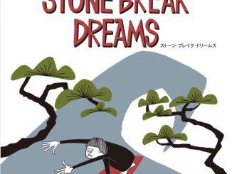stonebreakdreams
