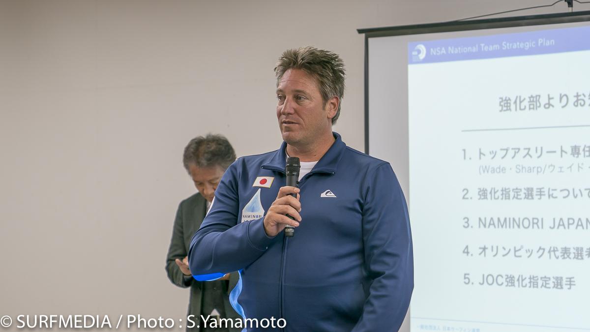 日本コーチのウェイド・シャープ