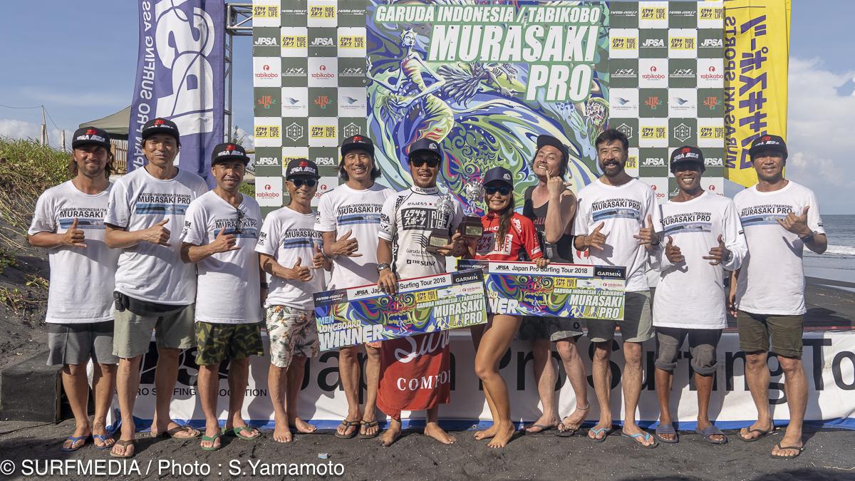 jpsa murasaki champ-730629