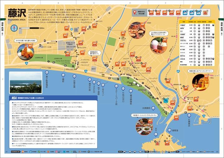 map_fujisawa