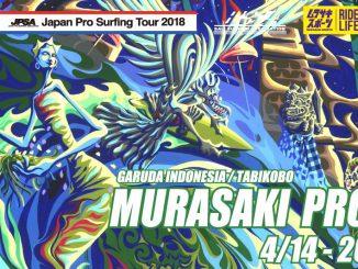 murasakipro