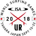2018 アーバンリサーチ ISAワールドサーフィンゲームスの大会会場が愛知県田原市のロングビーチに決定。
