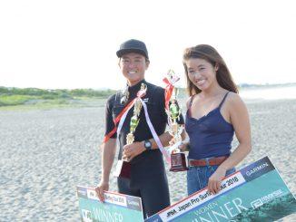 優勝した浜瀬海と吉川広夏