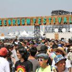 今年も横浜赤レンガで音楽とアートのカルチャーフェスティバル「GREENROOM FESTIVAL」が開催された。
