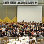 四国・海部に拠点を置くサーフボードファクトリー「SOUTH BORDER」35周年祝賀会が開催された。