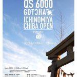 今年も日本最大のQS6000イベント「GOTCHA ICHINOMIYA CHIBA OPEN 」が釣ヶ崎海岸で開催