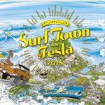 今年も5月18日(金)から太東ビーチパークで開催「サーフタウンフェスタ」。特設ステージでライブも開催