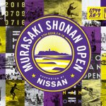 国内最大級のクロスカルチャービーチフェスティバル「MURASAKI SHONAN OPEN」今年も開催決定