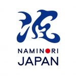NAMINORI JAPAN公認CD『波乗りジャパン・オフィシャル・コンピレーション』7月18日リリース決定