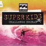 シェーン・ドリアンが息子のジャクソンと来日決定!Billabong Super Kids Challenge Shonan開催決定