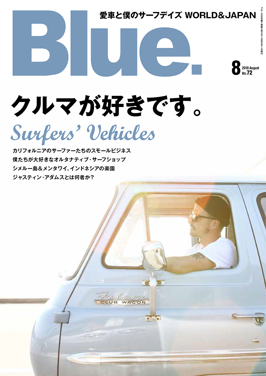__Blue72_cover_1200pix