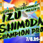 JPSA第2戦「伊豆下田 CHAMPION PRO」が7/6から伊豆白浜で開幕。大橋海人がSシードで出場