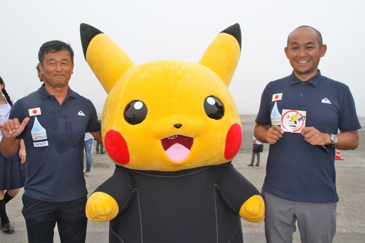 波乗りピカチュとNSA酒井さんと井本さん