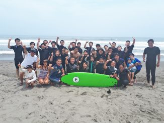Surfing-experience