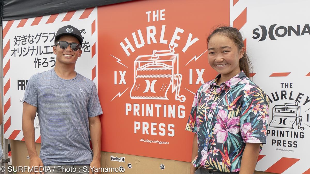hurley hiroto ohhara sai maniwa-8674