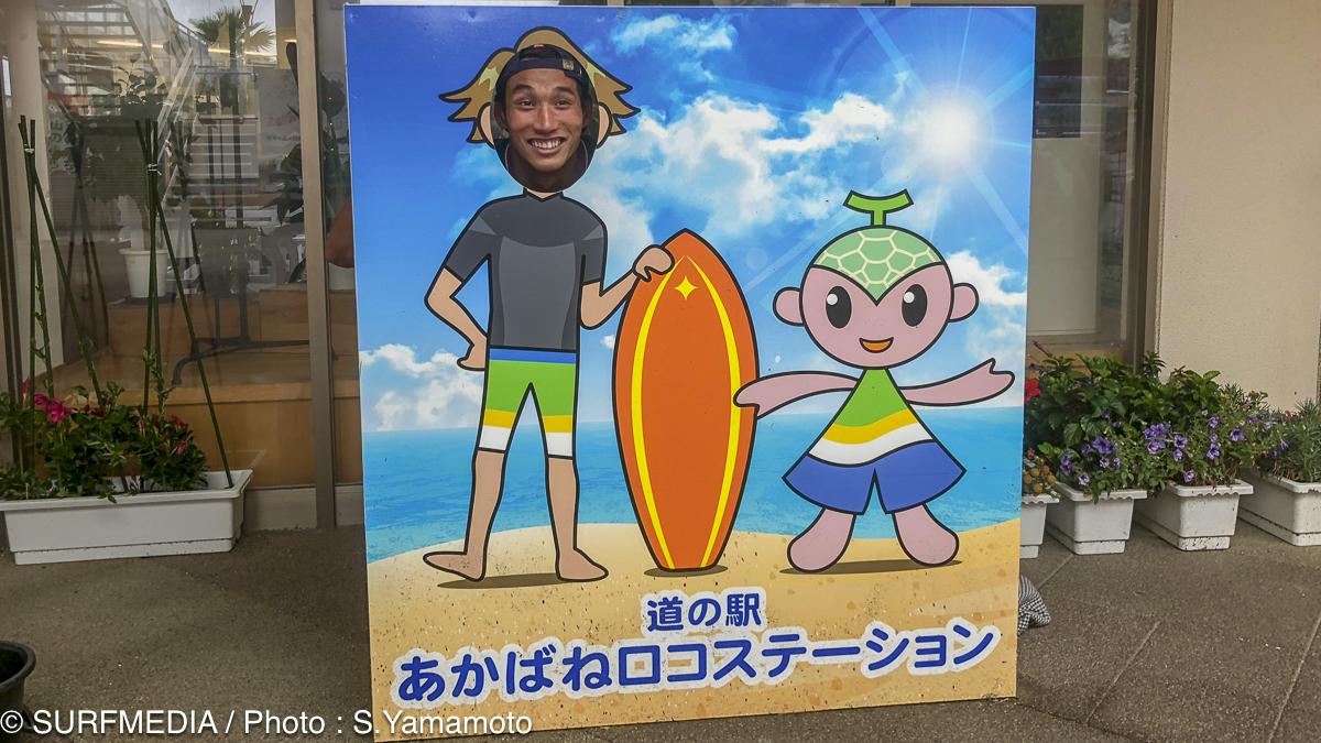 kaiki yamanaka-6355