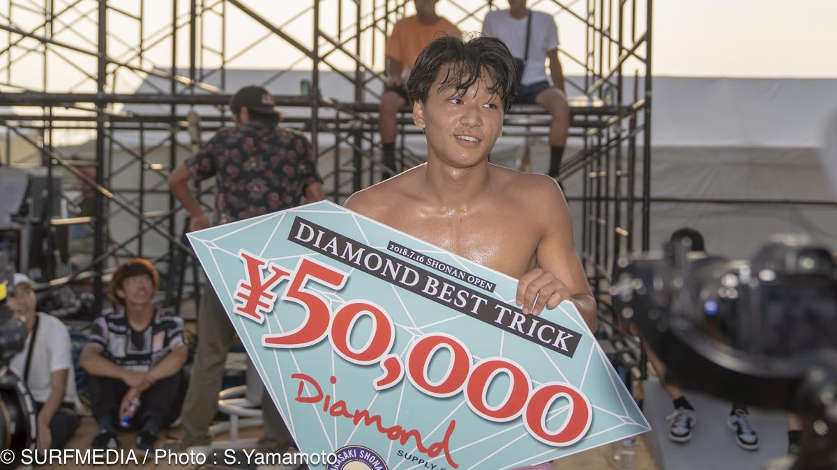 skate diamond best trick-735754